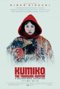 Kumiko copy