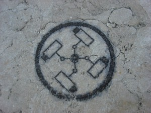 Anti-surveillance camera graffito at the British Library (Photo: Oxyman, CC BY-SA 2.0 via Wikimedia Commons)